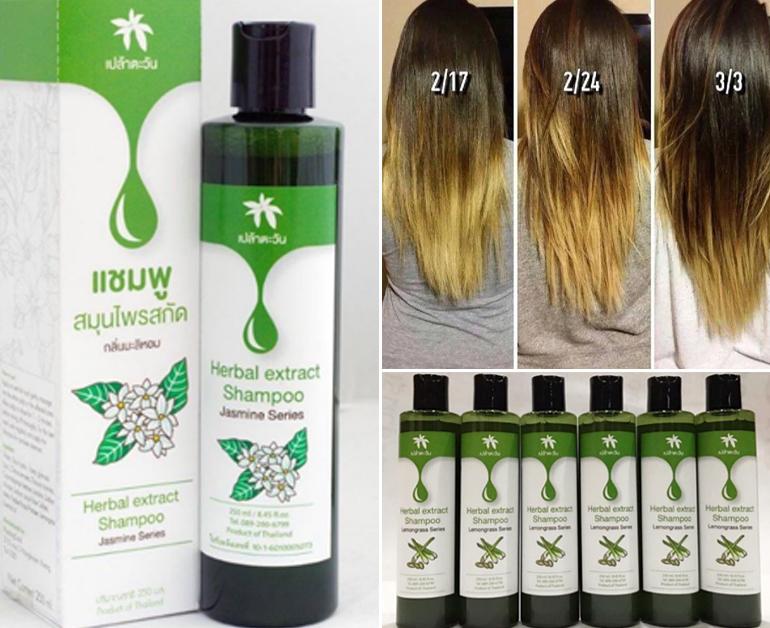 dầu gội thảo dược kích thích mọc tóc Plautawan Thái Lan