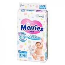 Giá tã dán Merries trong tháng 9/2017 là bao nhiêu ?