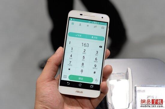 Hé lộ smartphone tầm trung Asus Pegasus 2 Plus chạy chip Snapdragon 615