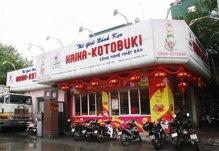Hệ thống cửa hàng bánh kẹo Hải Hà – Kotobuki