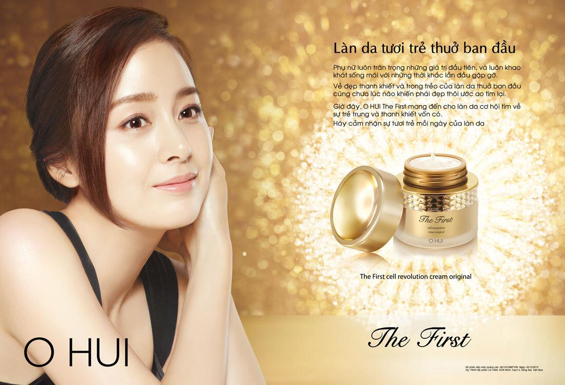 Hệ thống đại lý, cửa hàng uy tín của mỹ phẩm O Hui tại Việt Nam