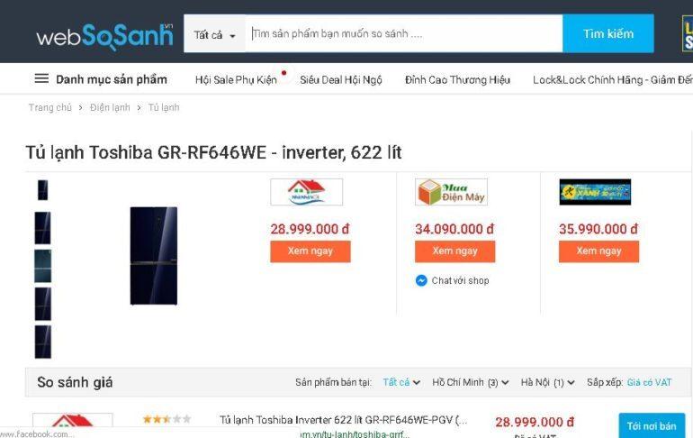 giá tủ lạnh 4 cửa Toshiba inverter 622 lít GR-RF646WE-PGV(24)