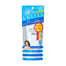 Kem chống nắng Shiseido Anessa Perfect Essence SPF50 PA++++ 90g
