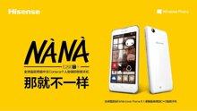 Hisense ra mắt smartphone đầu tiên chạy Windows Phone 8.1 bản update 1