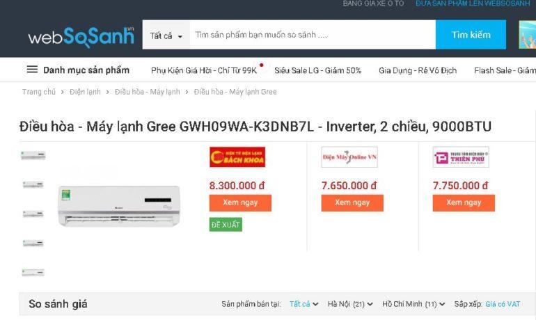 Điều hòa - Máy lạnh 2 chiều Gree Inverter 1 HP GWH09WA-K3DNB7L - Giá tham khảo: 7.650.000 vnđ