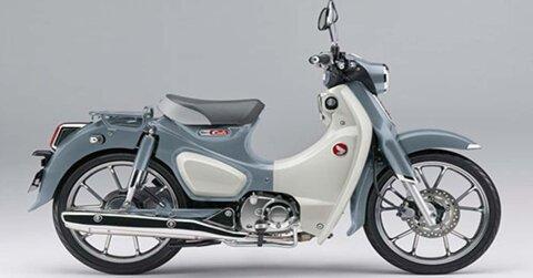 honda-super-cub-c125-abs-2020-xe-so-huyen-thoai-gia-ban-tuong-duong-sh-150