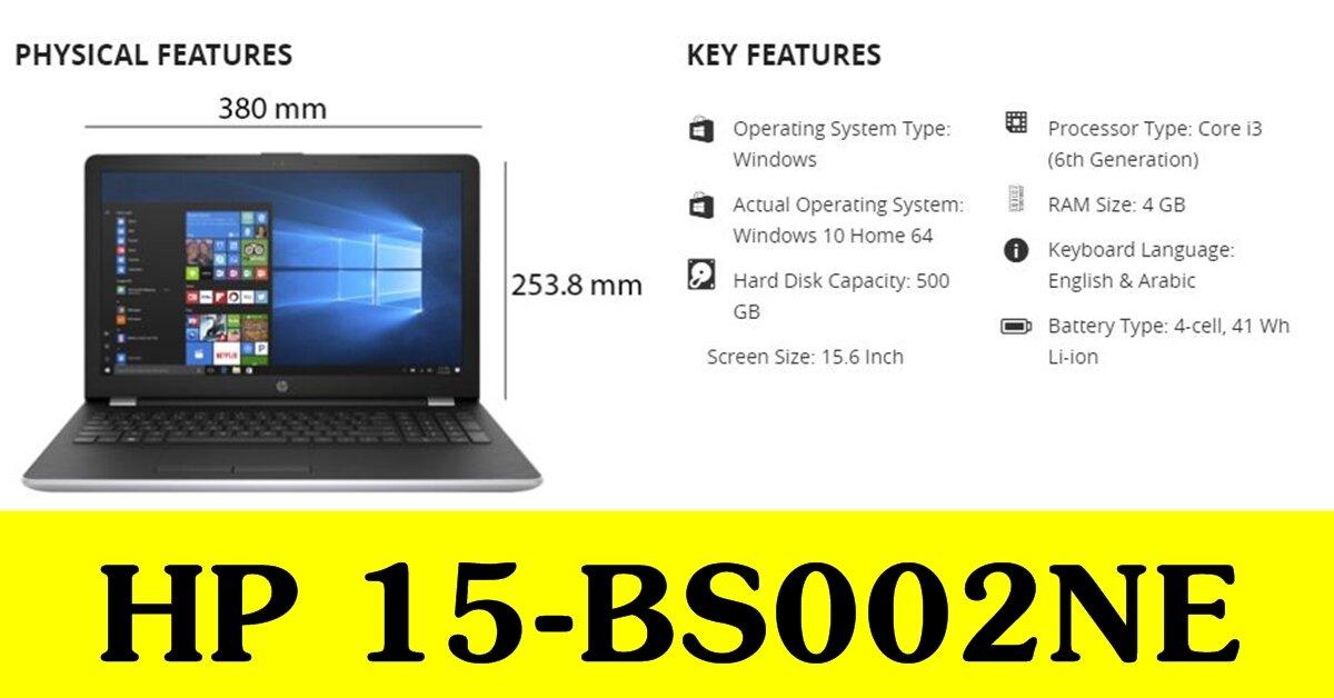 HP 15-BS002NE: Chiếc laptop được thiết kế riêng cho giới văn phòng, sinh viên học tập