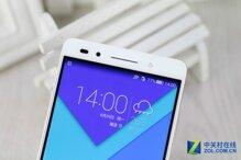 Huawei hé lộ ảnh và video smartphone cao cấp Honor 7