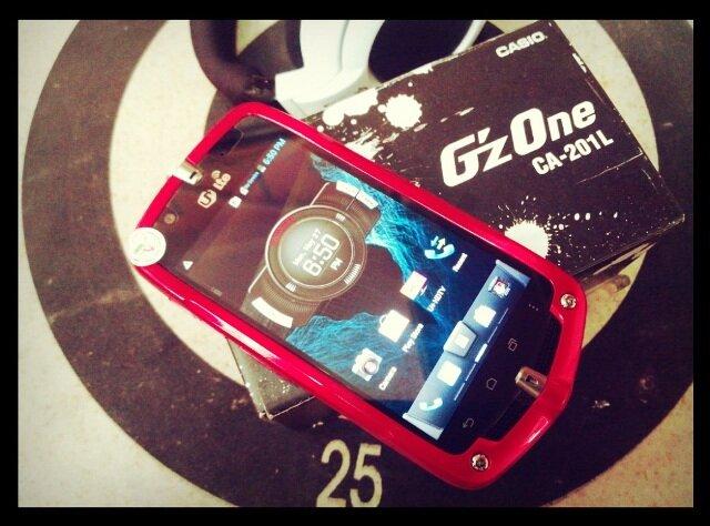 Hướng dẫn các thủ thuật và phụ kiện của smartphone Casio G'zOne CA201L