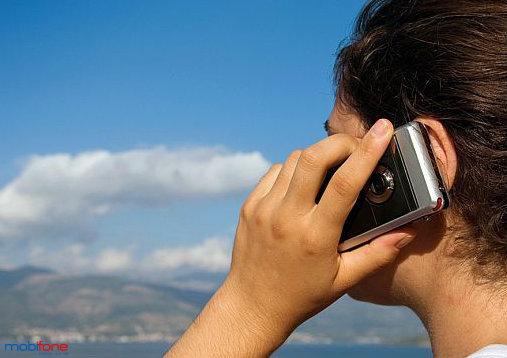 Hướng dẫn chi tiết cách gọi quốc tế giá rẻ Mobifone