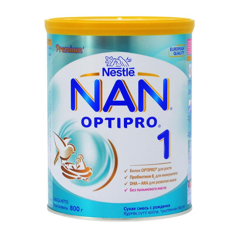 Sữa Nan Nga số 1 có vị thanh mát, thơm ngon