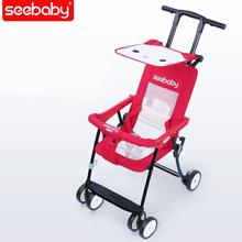 Xe đẩy trẻ em Seebaby chính hãng giá bao nhiêu tiền ?
