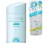 Kem chống nắng Shiseido Anessa Perfect SPF50 25ml