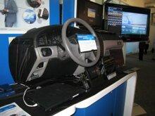 Intel hướng các sản phẩm của mình đến ngành công nghiệp xe hơi