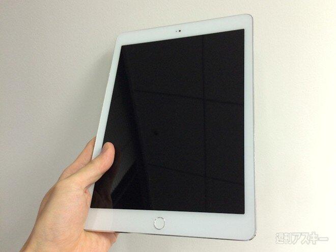 iPad Air 2 sẽ mỏng hơn iPad Air, được tích hợp cảm biến vân tay