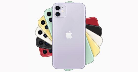 iPhone 11 có những màu nào? iPhone 11 Pro Max có màu vàng hồng không?