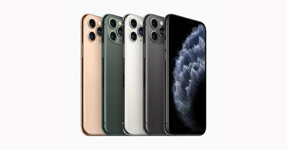 iPhone 11 Pro có gì hơn iPhone X?