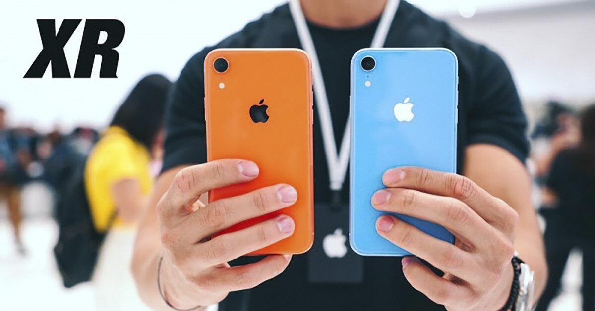 iPhone XR 6GB giá thấp kỷ lục: còn chần chừ gì không mua?