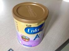 Giá sữa Enfamil cập nhật mới nhất trong tháng 1/2018