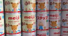 Sữa Meiji chính hãng giá bao nhiêu tiền ?