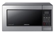 Có nên mua lò vi sóng Samsung kèm chức năng nướng hay không?