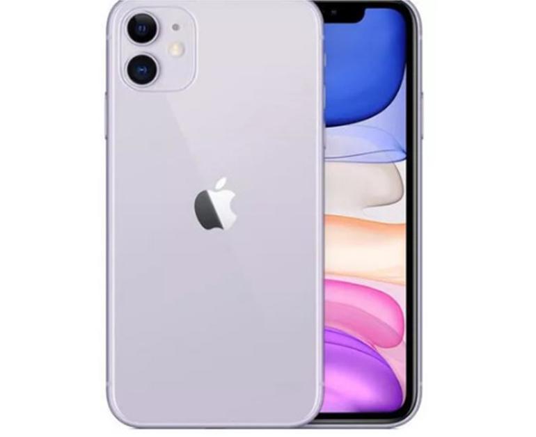 iPhone 11 màu tím mộng mơ