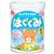 Sữa bột Morinaga Hagukumi số 1 có tốt không?