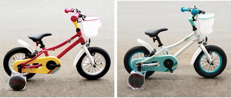 Xe đạp trẻ em 2 tuổi Giant