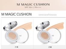 Review phấn nước  có độ che phủ cao Missha M magic Cushion