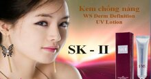 Kem chống nắng SK II dùng có tốt không? Có những loại nào?