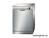 Vì sao nên mua máy rửa bát Bosch SMS50E88EU?