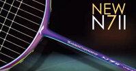 Khám phá 5 cây vợt cầu lông xịn được các vợt thủ huyền thoại tin dùng