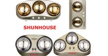 Bảng giá đèn sưởi nhà tắm Sunhouse cập nhật tháng 12/2017