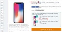 Làm thế nào để săn Iphone X 64GB giá chỉ 4,99 triệu và loạt sản phẩm 0 đồng tại Online Friday 2017