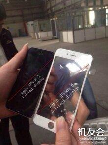 Lộ ảnh màn hình lớn của iPhone 6 và smartphone 6 camera của Amazon