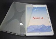 Lộ ảnh thực tế được cho là của Apple iPad mini 4