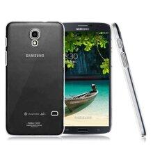Lộ diện Samsung Galaxy Mega 7.0 màn hình khủng