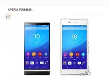 Lộ diện smartphone cao cấp Sony Xperia P2 pin hơn 4.000 mAh