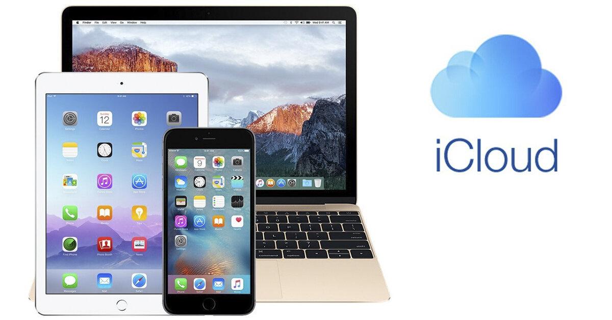 Lỡ quên mất mật khẩu iCloud trên iPhone , iPad và MacBook – Cách lấy lại thông qua Email