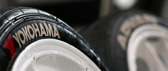 Lốp xe máy không săm Yokohama giá bao nhiêu tiền?