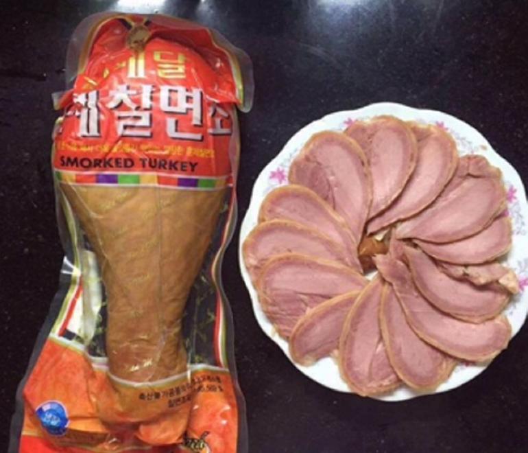 Đùi gà tây Hàn Quốc hun khói