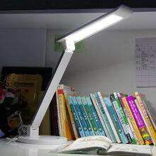 Lựa chọn đèn bàn giúp bảo vệ mắt khi làm việc và học tập