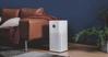 Đánh giá review máy lọc không khí Xiaomi Mi Air Purifier 2s có tốt không ? Giá bao nhiêu tiền ?