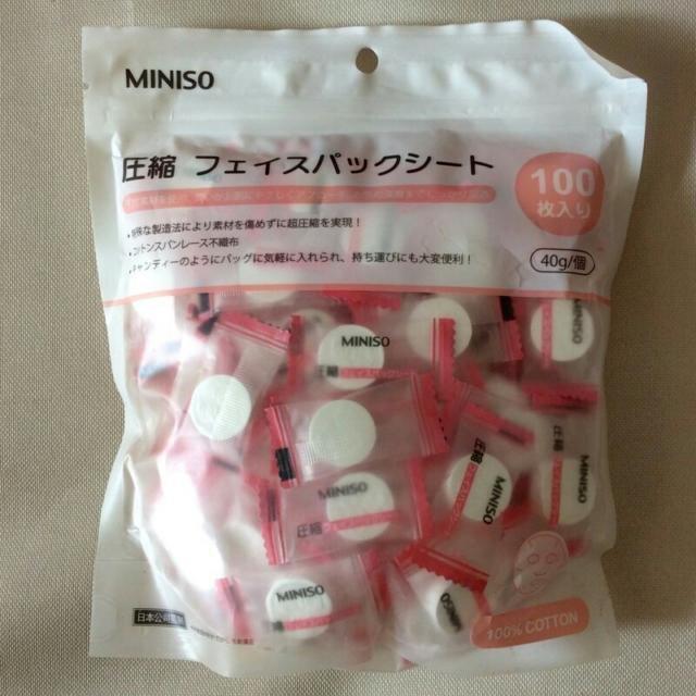 Lý giải độ hot của mặt nạ giấy nén Miniso Nhật Bản