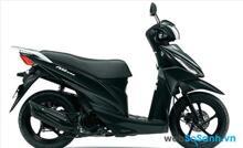 Nơi bán xe máy Suzuki chính hãng giá rẻ nhất thị trường tháng 3/2017