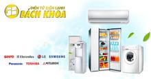 Đâu là địa chỉ bán điều hòa, bình nóng lạnh và thiết bị điện lạnh giá rẻ nhất?