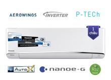 Giá điều hòa máy lạnh Panasonic AEROWINGS SERIES 2017 bao nhiêu tiền?