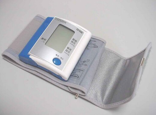 Máy đo huyết áp Citizen CH-650