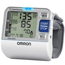 Máy đo huyết áp Omron giá bao nhiêu tiền rẻ nhất?