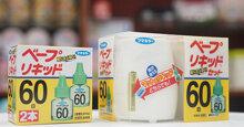 Máy đuổi muỗi của Nhật sử dụng có hiệu quả không ? Giá rẻ nhất là bao nhiêu?